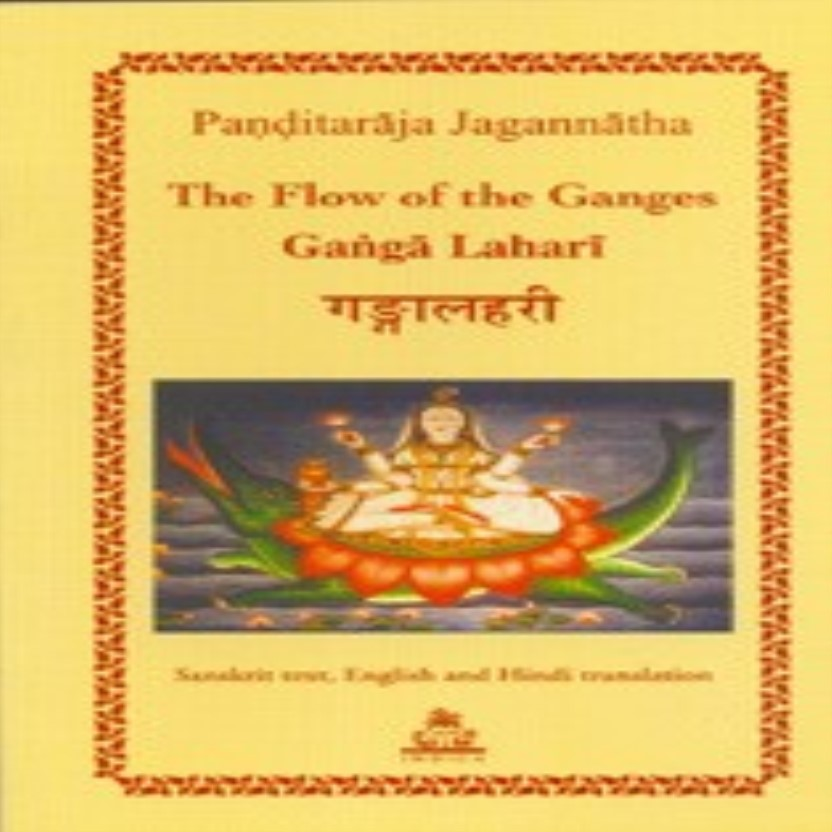 Ganga Lahari: The Flow of the Ganges